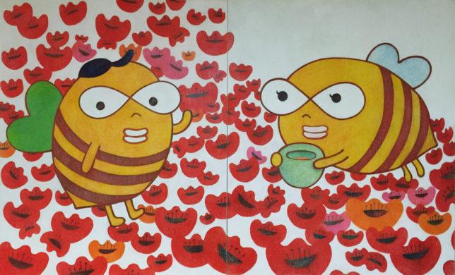 共生(蜜蜂と花2016)