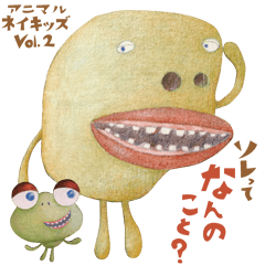 アニマルネイキッズ vol.2